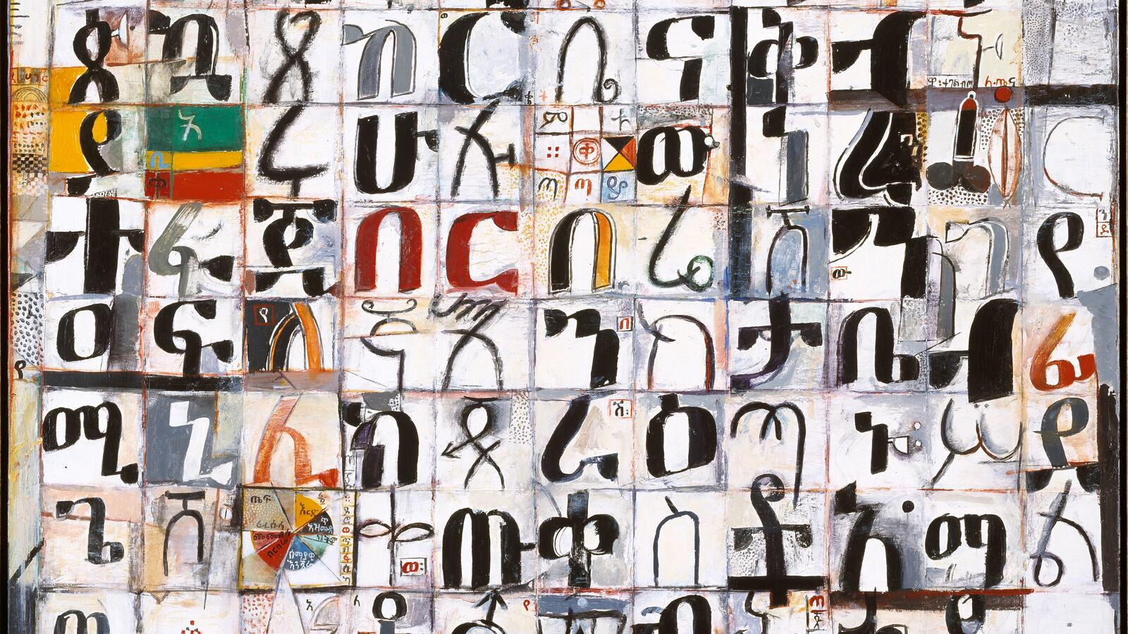 Image of letters